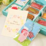 【母の日ギフト】きぐるみキーホルダー&スイーツセット2種 販売開始!